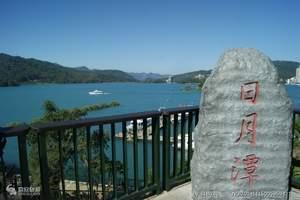 台湾旅游 台湾小三通往返金门台湾6日游(金门住一晚)台湾攻略