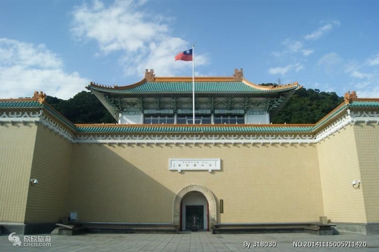新疆到台湾环岛十日游,超值特价台湾旅游!台北 日月潭 阿里山