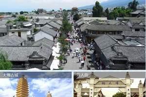 2018年淄博春节旅游线路_春节去云南6日游线路_淄博出发
