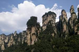 郴州到张家界国家森林公园,天子山,黄石寨汽车3日游