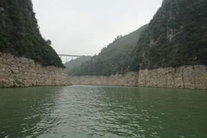 【夕阳红】万里长江全景+华东五市15曰游|老年人坐船旅游团