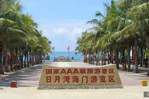 淄博春节旅游线路_春节去海南双飞5日游_淄博春节旅游