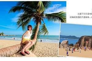 淄博去三亚旅游_海南三亚双飞5日旅游团_淄博去三亚旅游价格