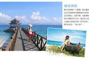 春节海南三亚旅游价格_济南春节去海南5日游_济南春节旅游团