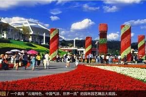 去云南旅游多少钱_济南旅行社去云南旅游尊贵六日游