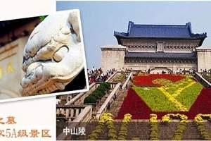 春节淄博去华东旅游-春节华东5日旅游价格-淄博出发旅游