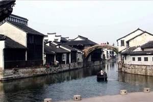 淄博出发滁州影视基地、乌镇、杭州 上海四日 淄博出发旅游