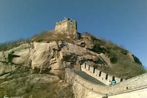 【夕阳红】北京天津+南北戴河双卧9日游|广元到北京旅游老年团