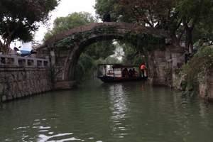 【天天江南】扬州瘦西湖、周庄双卧七日游