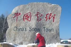 哈尔滨亚布力雪乡雪谷吉林雾凇岛五日游_春节雪乡旅游攻略
