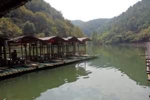 【夏令营】广元到桂林漓江、漓江逍遥湖、南宁、北海银滩双卧8日
