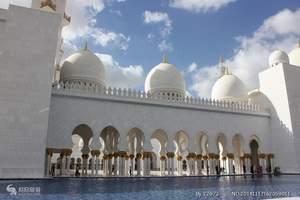 去迪拜旅游 深圳去中东 阿联酋 帆船酒店 香港直航六天四晚