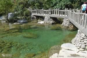 上海到河南旅游|韩国到河南旅游|少林龙门云台山深度三日游