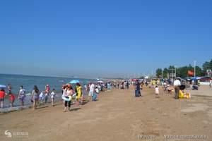 石家庄到秦皇岛三日游|秦皇岛沙雕圣蓝海洋公园超值三日 团购价