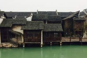 暑假经典必游 杭州西湖雷峰塔+乌镇西栅一日游/纯玩团/看夜景