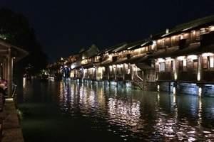 杭州西湖+乌镇西栅夜景+千岛湖+上海三日游住四星特价优惠线路