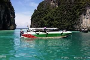 普吉岛纯玩旅游团_半自由行蜜月泰国普吉岛6日游自助游普吉岛