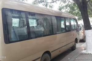 19座空调旅游车