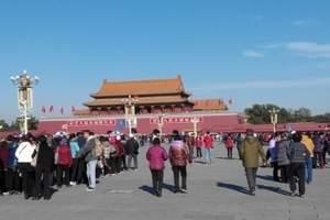 【夕阳红】北京、天津+华东五市双飞10天【广元盘龙机场往返】