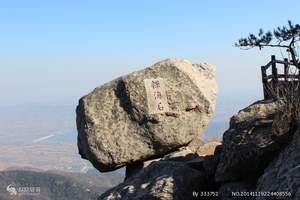 沂山景区+江北第一瀑布+神龙大峡谷一日游!青岛出发周末发车!