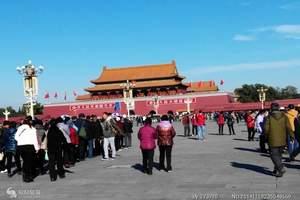 从呼和浩特到北京市内加长城故宫双卧5日商务超值游