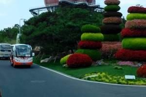 青岛中山公园赏樱威海蓬莱烟台双飞4天 /三月赏花季节