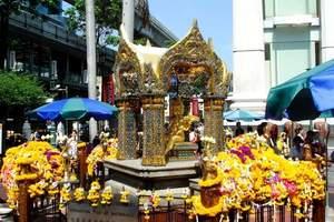 济南去泰国曼谷旅游_济南出发泰国曼谷7日游报价_线路