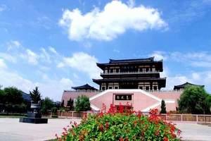 济南去韩国旅游-济南去韩国首尔济州岛5日旅游团报价