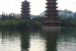 武汉到北海旅游团巴马长寿乡、德天瀑布、通灵峡谷高铁4晚5日游