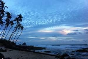 寒假从广东出发去斯里兰卡常规6天5晚大概需要多少钱