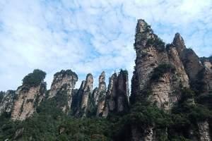 暑假张家界大峡谷玻璃桥天门山凤凰古城双飞五日避暑游白天0自费