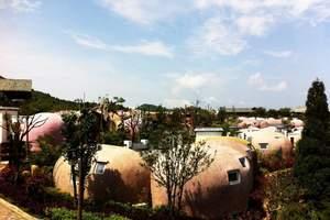 合肥到福州双高品质四日游<福州、云顶、平潭岛海滨、三坊七巷>