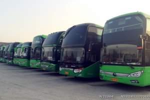 陕西旅游包车,旅游大巴租赁
