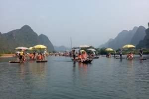 郑州到桂林、漓江双卧5日游|印象刘三姐、遇龙河漂流、古东冠岩