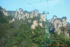 张家界核心景区结伴2日游-袁家界-天子山-森林公园-金鞭溪