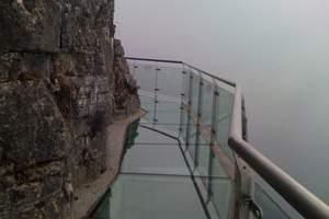 海上仙山·多福山景区+玻璃栈道+山东第一滑玻璃滑道一日游