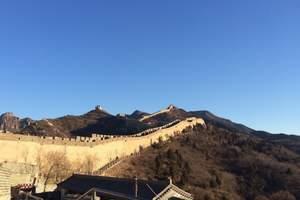 郑州到北京旅游线路|亲子游去哪儿好|北京四星慢游老北京五日游