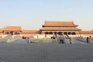 北京一日游旅游报价_天坛公园旅游攻略_游故宫要多少钱