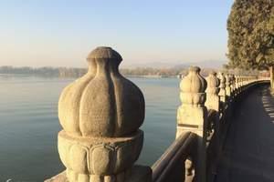 4月至尊品味——北京双飞五日品味之旅