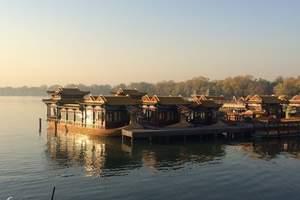 北京二晚三日游|故宫、鸟巢、颐和园三日游|私人订制北京三日游