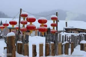 哈尔滨冬季冰雪旅游5日 亚布力/雪乡高端纯玩小包团 无自费