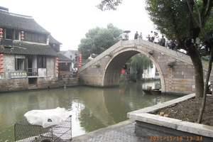 【周庄一日游】周庄和同里那个好_江南水乡古镇_扬州到苏州旅游