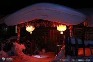 雪乡两日游要多少钱-去雪乡什么时间去好-哈尔滨雪乡旅游团价格