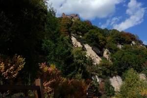 石家庄端午节到周边旅游团 五岳寨一日游