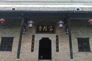 衡阳市周边旅游 衡山花果山、曾国藩故居1天 纯玩团队游