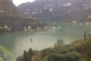 武汉到三峡大瀑布、三峡人家、清江画廊3日游