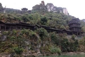武汉到三峡旅游特价 武汉去三峡旅游线路价格 三峡全景二日游