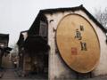 郑州出发去华东五市双卧7日游-上海 苏州 杭州 南京 无锡