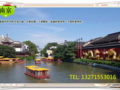 【优惠推荐】郑州出发到华东五市双卧7日游_郑州比较好的旅行社