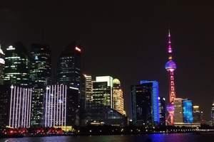 哈尔滨出发去华东上海旅游 上海梦江南乌镇纯玩无自费 独立成团